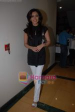 Hrishita Bhatt at the Audio release of Badluck Govind in Country Club on 17th December 2008 (38).JPG