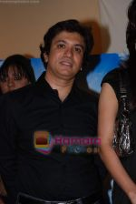 Varun Khanna at the Audio release of Badluck Govind in Country Club on 17th December 2008 (11).JPG
