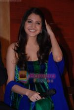 Anushka Sharma Photo Shoot (21).JPG