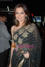 Deepshikha at Indian Telly Awards in Chitrakoot Gardens on 18th December 2008 (2).JPG