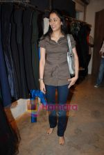 Gayatri Joshi at designer Pink Nandwana store launch in Bandra on 18th December 2008 (17).JPG