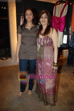 Gayatri Joshi at designer Pink Nandwana store launch in Bandra on 18th December 2008 (9).JPG