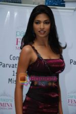 Parvathy Omanakuttan Miss World Photo Shoot in Poison on 18th December 2008 (28).JPG
