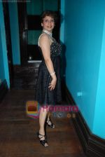 at Sandip Soparkar_ s students showcase in Enigma on 20th December 2008 (28).JPG