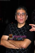 at Sandip Soparkar_ s students showcase in Enigma on 20th December 2008 (57).JPG