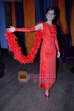 at Sandip Soparkar_ s students showcase in Enigma on 20th December 2008 (67).JPG