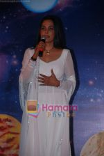 Sunita Menon promotes Nakshatra diamonds in Taj Land_s End on 22nd December 2008 (2).JPG