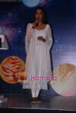 Sunita Menon promotes Nakshatra diamonds in Taj Land_s End on 22nd December 2008 (3).JPG