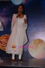 Sunita Menon promotes Nakshatra diamonds in Taj Land_s End on 22nd December 2008.JPG