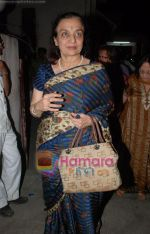 Asha Parekh at ghajini special screening on 23rd December 2008.jpg