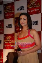 Divya Dutta at Star Plus Arre Deewano Mujhe Pehchano press meet in Taj Land_s End on 23rd December 2008  (73).JPG