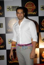 Upen Patel at LUX Sabsey Favourite Kaun Grand Finale in Star Gold on 23rd December 2008 (47).JPG