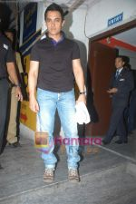 Aamir Khan at exclusive screening of Ghajini in PVR on 24th December 2008 (6).JPG