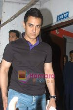 Aamir Khan at exclusive screening of Ghajini in PVR on 24th December 2008 (7).JPG