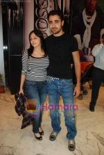 Imran Khan, Avantika at exclusive screening of Ghajini in PVR on 24th December 2008 (2).JPG