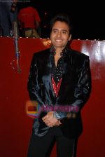 Jackie Bhagnani at the launch of Vashu Bhagnani_s son - Jackie in Film City on 24th December 2008 (4).JPG