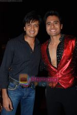 Jackie Bhagnani, Ritesh Deshmukh at the launch of Vashu Bhagnani_s son - Jackie in Film City on 24th December 2008 (3).JPG