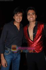Jackie Bhagnani, Ritesh Deshmukh at the launch of Vashu Bhagnani_s son - Jackie in Film City on 24th December 2008 (4).JPG