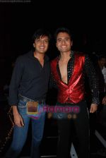 Jackie Bhagnani, Ritesh Deshmukh at the launch of Vashu Bhagnani_s son - Jackie in Film City on 24th December 2008 (5).JPG
