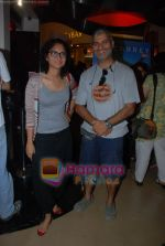 Kiran Rao at exclusive screening of Ghajini in PVR on 24th December 2008 (15).JPG