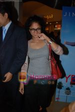 Kiran Rao at exclusive screening of Ghajini in PVR on 24th December 2008 (3).JPG