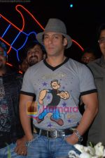 Salman Khan at the launch of Vashu Bhagnani_s son - Jackie in Film City on 24th December 2008 (15).JPG