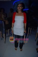 at the launch of C2V Pub in Kandivali on 26th Dec 2008 (16).JPG