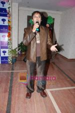 at the launch of C2V Pub in Kandivali on 26th Dec 2008 (2).JPG