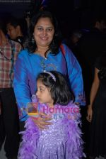 at the launch of C2V Pub in Kandivali on 26th Dec 2008 (25).JPG
