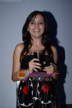 at the launch of C2V Pub in Kandivali on 26th Dec 2008 (34).JPG