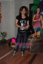 at the launch of C2V Pub in Kandivali on 26th Dec 2008 (65).JPG