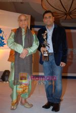 A.R.Rehman, Pandit Jasraj at the V Shantaram Award Ceremony in JW Marriott on 26th Dec 2008.JPG