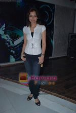 Deepshikha at the launch of C2V Pub in Kandivali on 26th Dec 2008 (2).JPG