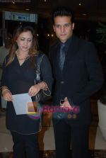 Jimmy Shergill with wife Priyanka at the V Shantaram Award Ceremony in JW Marriott on 26th Dec 2008 (3).JPG
