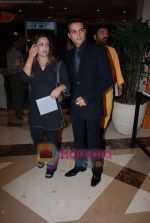 Jimmy Shergill with wife Priyanka at the V Shantaram Award Ceremony in JW Marriott on 26th Dec 2008 (55).JPG