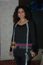 Tanaz Currim at the launch of C2V Pub in Kandivali on 26th Dec 2008 (57).JPG
