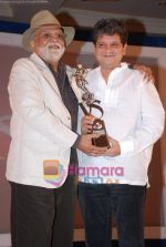 at the V Shantaram Award Ceremony in JW Marriott on 26th Dec 2008.JPG