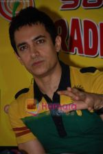 Aamir Khan on the sets of Radio Mirchi 98.3 FM in Mahalaxmi on 27th December 2008 (18).JPG