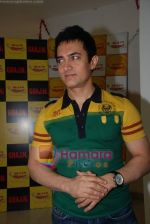 Aamir Khan on the sets of Radio Mirchi 98.3 FM in Mahalaxmi on 27th December 2008 (23).JPG