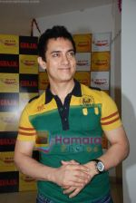 Aamir Khan on the sets of Radio Mirchi 98.3 FM in Mahalaxmi on 27th December 2008 (25).JPG