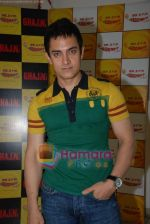 Aamir Khan on the sets of Radio Mirchi 98.3 FM in Mahalaxmi on 27th December 2008 (46).JPG