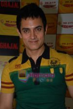 Aamir Khan on the sets of Radio Mirchi 98.3 FM in Mahalaxmi on 27th December 2008 (47).JPG