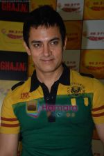 Aamir Khan on the sets of Radio Mirchi 98.3 FM in Mahalaxmi on 27th December 2008 (48).JPG