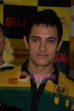 Aamir Khan on the sets of Radio Mirchi 98.3 FM in Mahalaxmi on 27th December 2008 (5).JPG