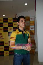 Aamir Khan on the sets of Radio Mirchi 98.3 FM in Mahalaxmi on 27th December 2008 (54).JPG