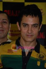 Aamir Khan on the sets of Radio Mirchi 98.3 FM in Mahalaxmi on 27th December 2008 (9).JPG