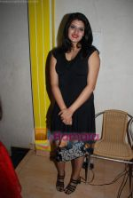 Megha Chatterjee at Baby Ananya_s birthday bash in Jogeshwari on 27th December 2008 (10).JPG