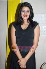 Megha Chatterjee at Baby Ananya_s birthday bash in Jogeshwari on 27th December 2008 (4).JPG