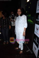 Mira Nair at IIFW Masterclass directors meet in Blue Frog on 27th December 2008 (5).JPG