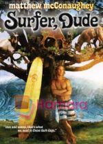 Still from the movie Surfer, Dude (3).jpg